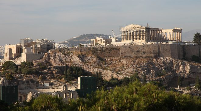 Video: Sehenswürdigkeiten Athens